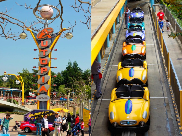 autopia Hong Kong Disneyland   Part the Second