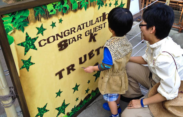 star guest truett Hong Kong Disneyland   Part the Second