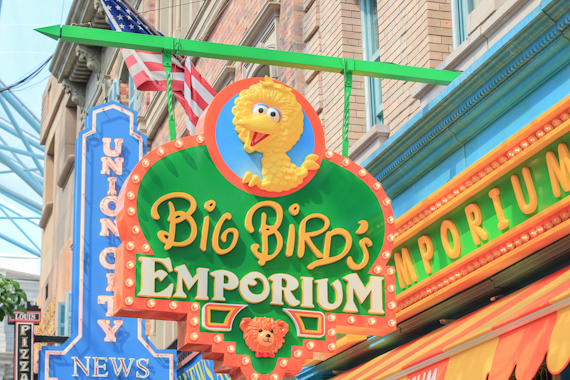 big bird emporium uss