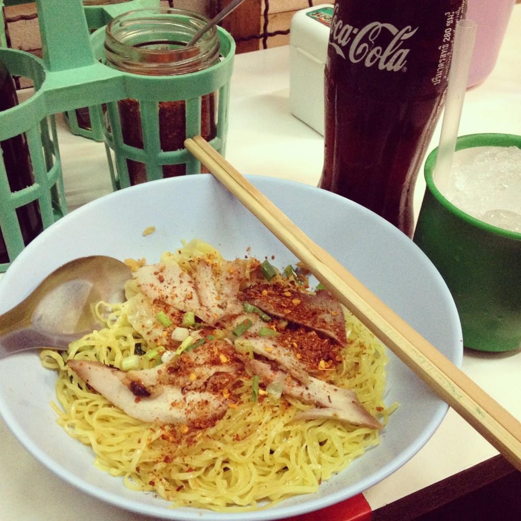 Chatuchak wanton noodles